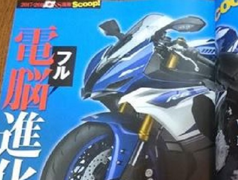 next yamaha r6 - Copy